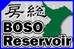 banner_boso