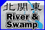 banner_kitakanto