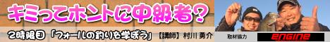 chukyu02_banner