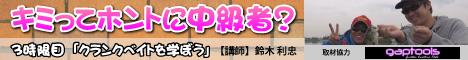 chukyu03_banner